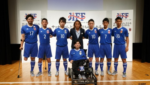 Japan Inclusive Football Federation supporting Para Football worldwide